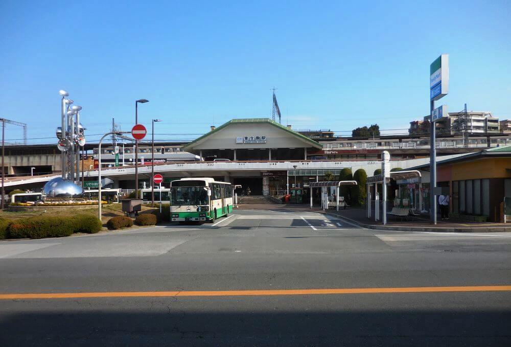 近鉄東生駒駅|奈良・生駒市 | 奈良いこマップ